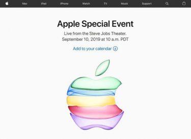 iPhone 11シリーズ発表。価格は699ドルからで予約開始は9/13。