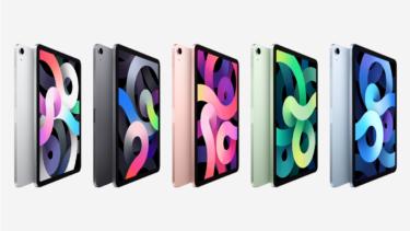 新型iPad Airが発表されたぞぉーー!