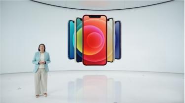 5G対応のiPhone12が発表されました!